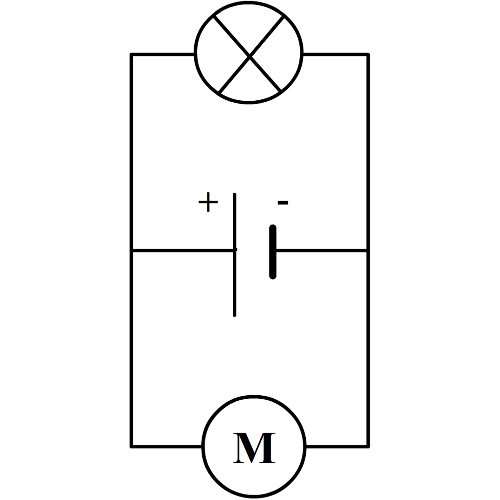 Circuit en d rivation for Faire une derivation electrique